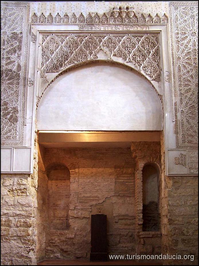 Interior Sinagoga de Córdoba