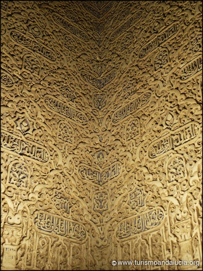 Detalle de yeserias en la alhambra